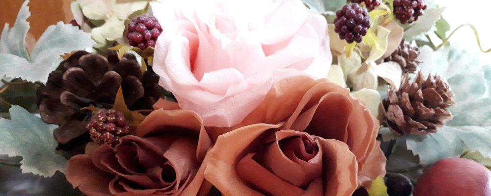 rosevert